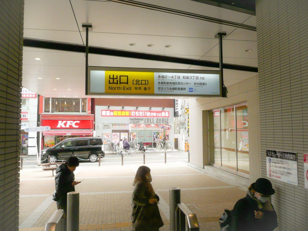 経路-永福町北口を右折-の写真